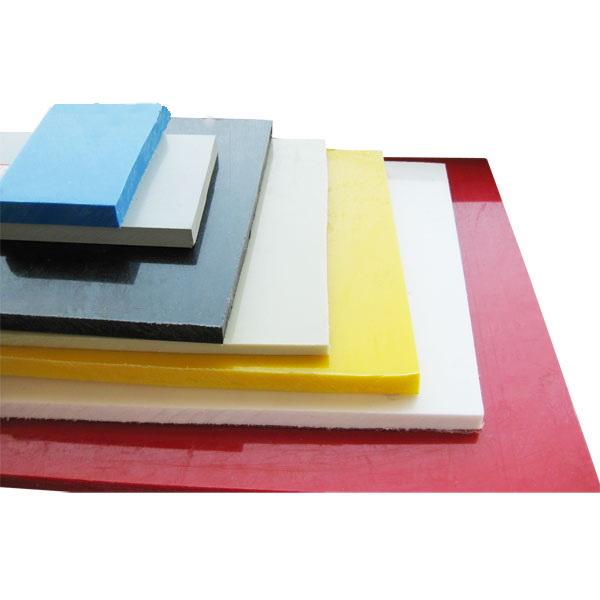 产品名称:多种颜色PP板