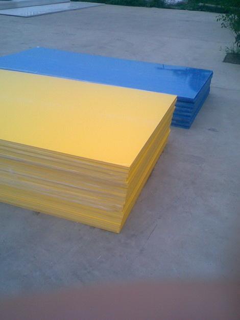 产品名称:特殊尺寸与颜色PE板