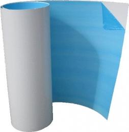 产品名称:PVC瓷白0.8MM贴膜